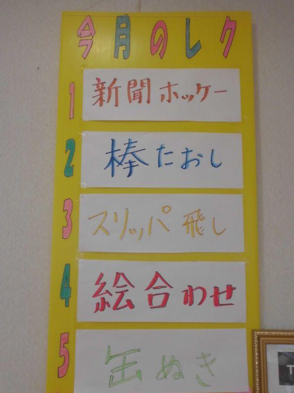 20150703松濤