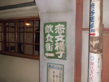 20150816デイ松濤2