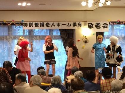 特養倶有201509213