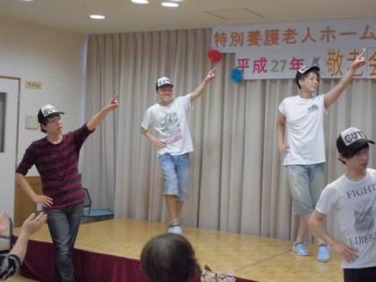 特養松濤201509272