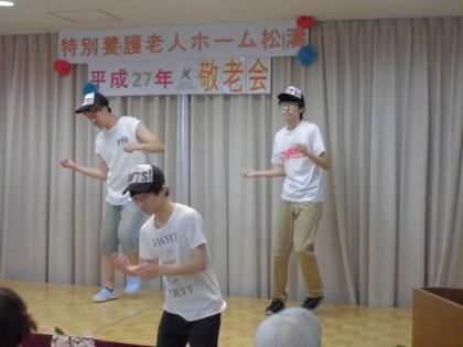 特養松濤201509273