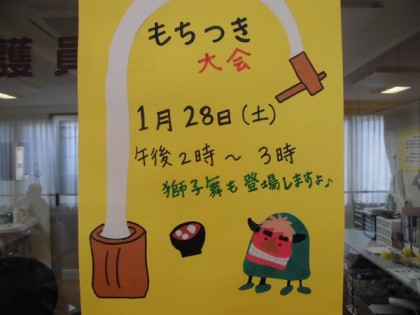 yuuryou2016012015
